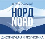 Группа компаний «НОРД»
